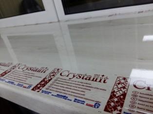 Белый дуб глянец Crystallit
